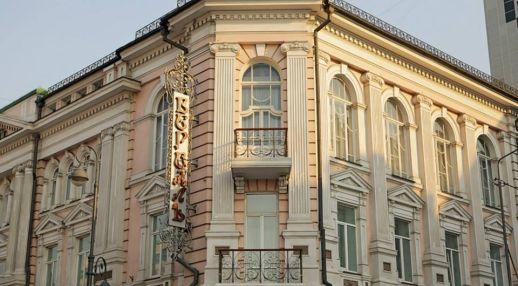 ウラジオストクのベルサイユホテルは駅にも観光地にも近い人気のホテル