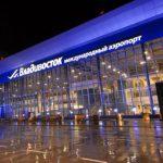 ウラジオストク空港から市内へのアクセス方法を解説